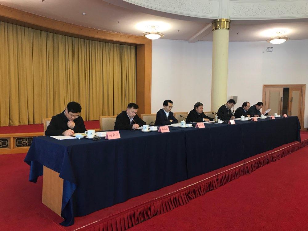 全国应急管理政策法规工作会议在济南召开