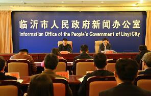 临沂第六届资本交易大会签约35个项目 金额达1126.57亿元