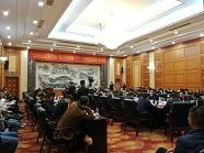 山东省企业管理研究会召开企业高质量发展座谈会