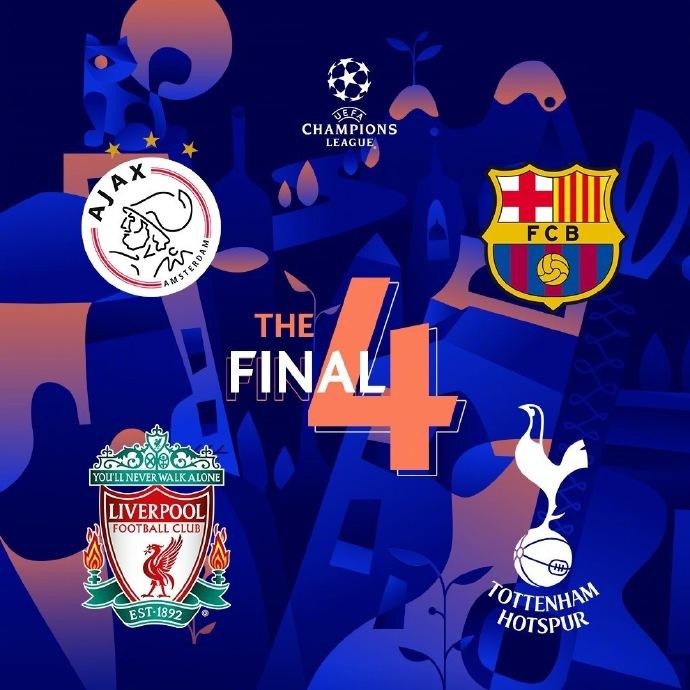 欧冠四强出炉:巴萨VS利物浦、热刺VS阿贾克斯