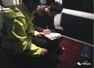 """临朐开展""""酒毒驾""""等重点违法行为治理行动 又有64人酒驾被抓"""