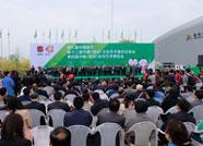 第九届中国画节•第十二届文展会•第四届民博会开幕