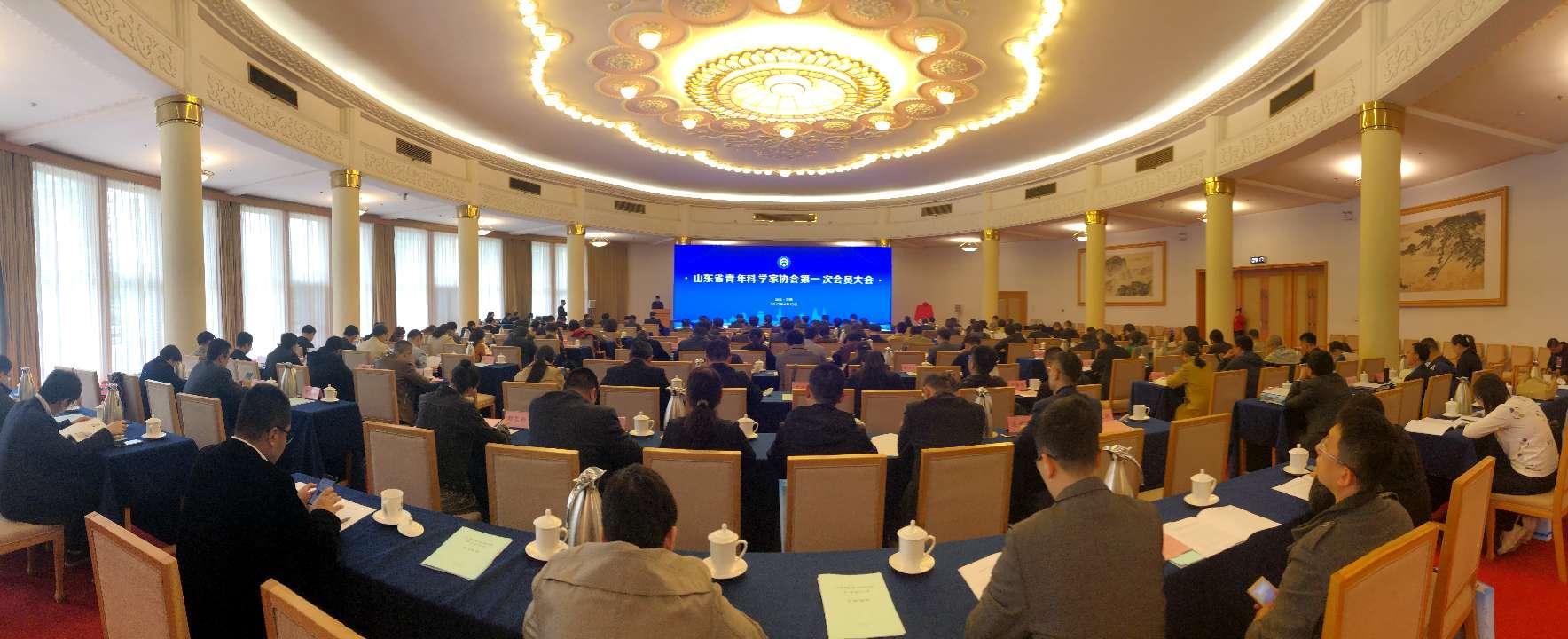 山东省青年科学家协会成立 服务平台同步上线!