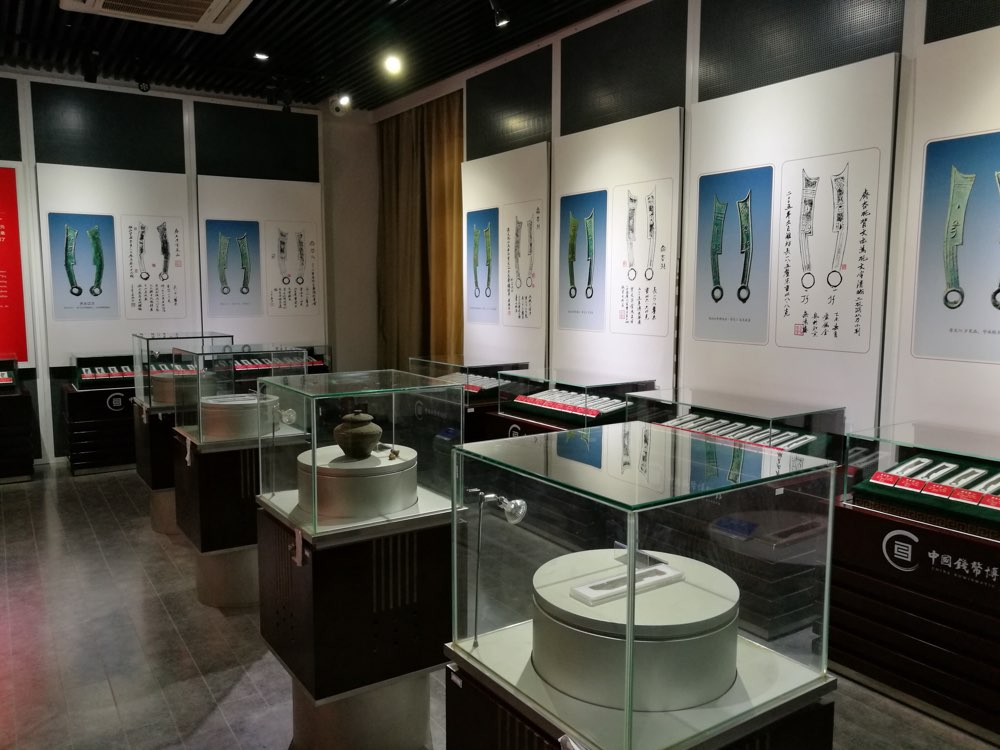 500余件古钱币亮相北京中国钱币博物馆 几乎涵盖齐国钱币演进历程
