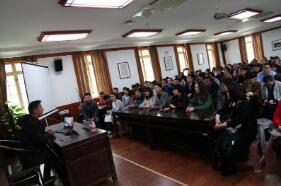 2019年第一期青年成长论坛举行 省直机关200余名团员青年参加