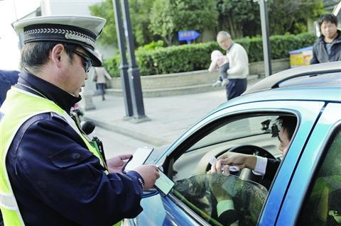 潍坊昌乐公布多次违法未处理车辆信息 这14辆车已被重点监控