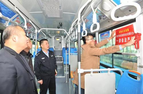 为群众安全出行加码!滨州公安等多部门联动强化公交车安全管理