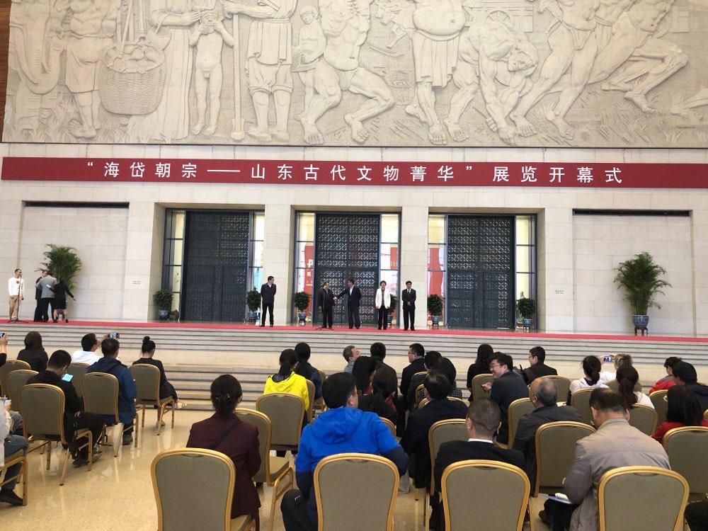 近200件(组)!山东古代文物首次大批量进入国家博物馆展览