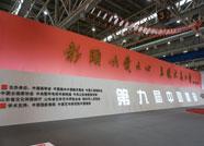第九届中国画节在潍坊开幕 六大方阵展大美之艺