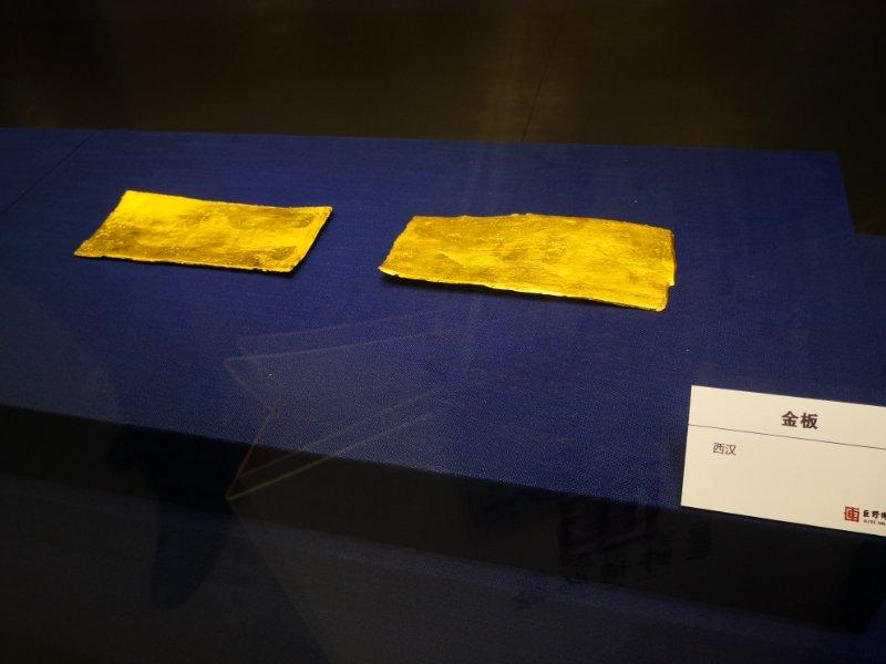 马蹄金、麟趾金、金饼……海昏侯惊世宝藏在故土巨野展出