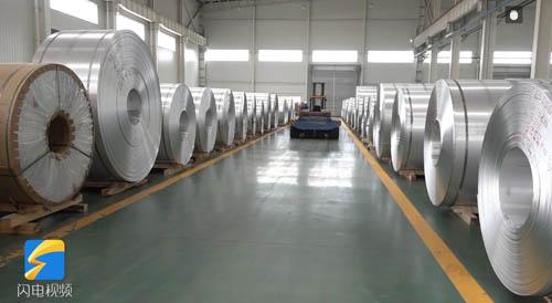 36秒|魏桥铝深加工产业园 计划2020年产值突破600亿