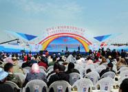 第36届潍坊国际风筝会盛大开幕
