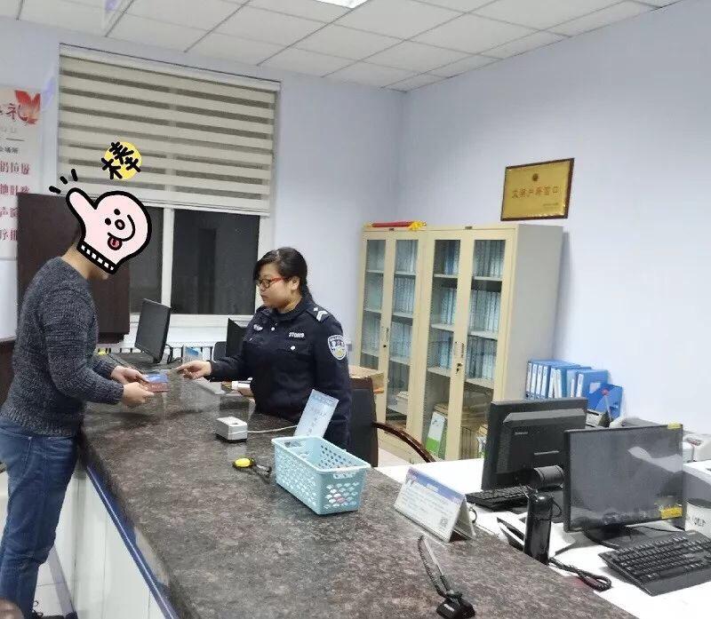 速度!滨州开发区公安30分钟办出临时身份证