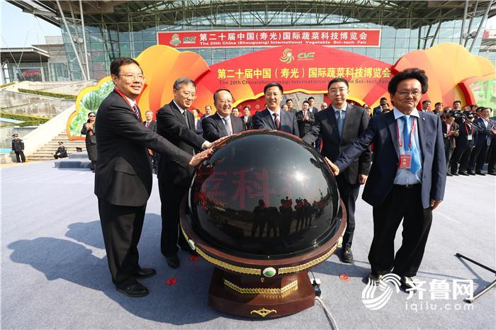 寿光菜博会开幕 十二大场馆展2000余个名优稀特品种