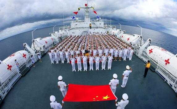 庆祝人民海军成立70周年大会在京举行