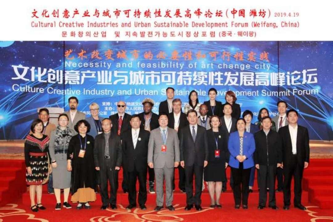 手工艺与民间艺术之都潍坊国际峰会发出《潍坊宣言》