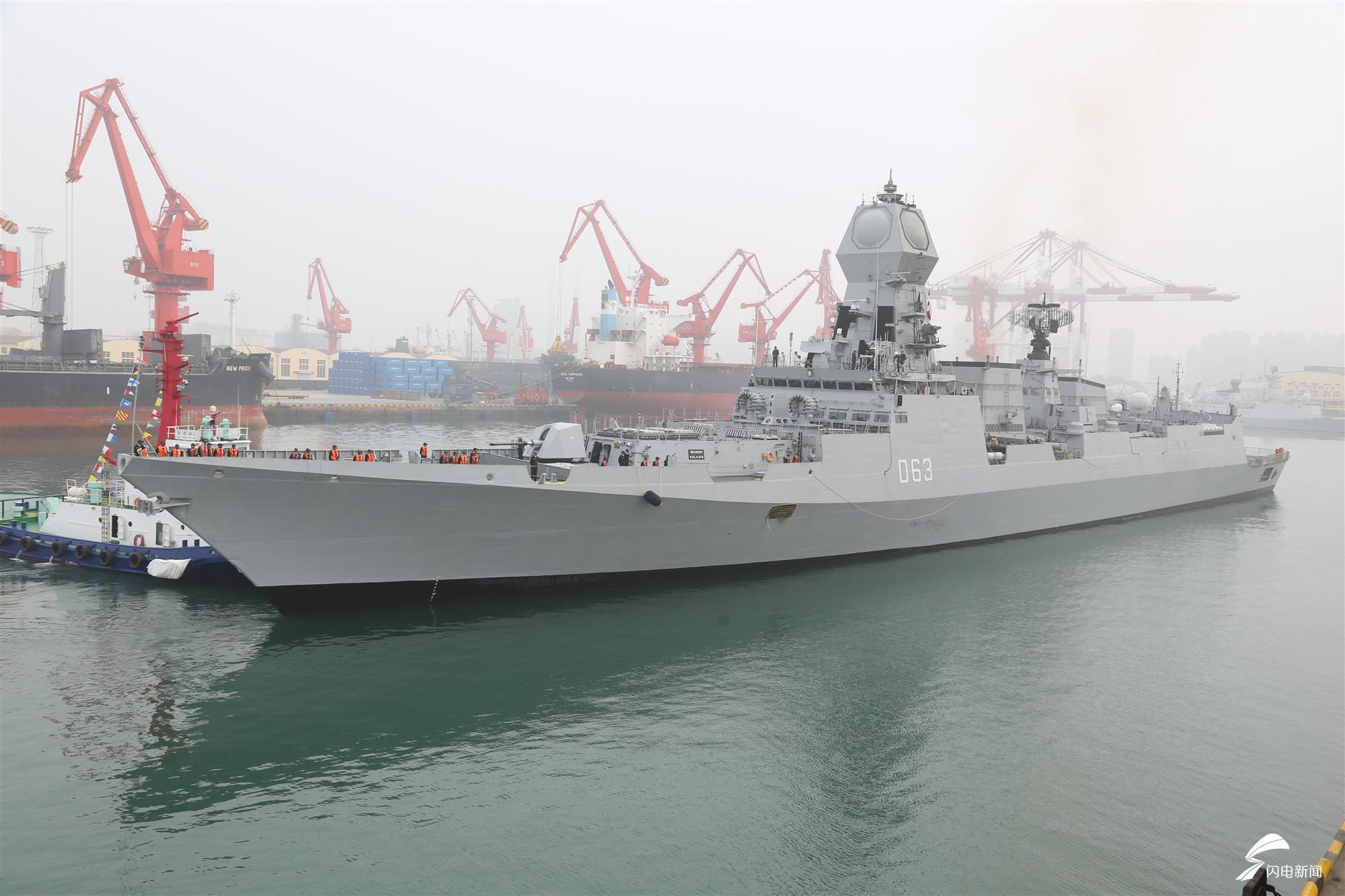 """Y1 印度""""加尔各答""""号导弹驱逐舰抵达青岛.JPG"""