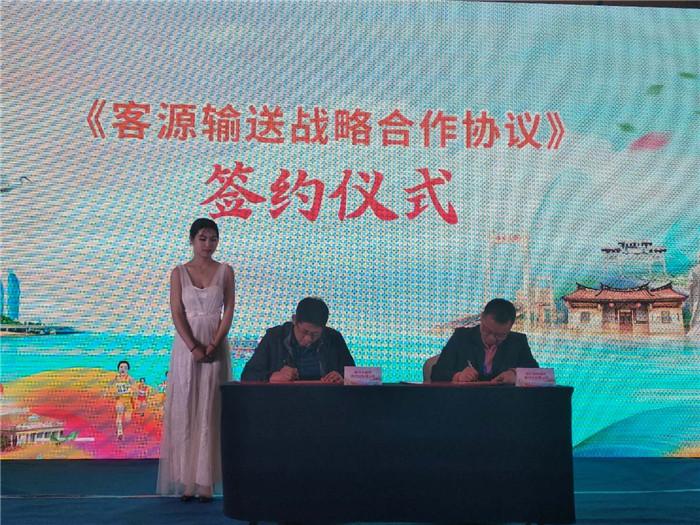 深化合作 共促发展!厦门海沧文化和旅游推介会走进日照