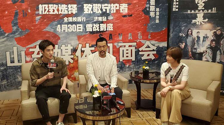 56秒|廖凡济南宣传《雪暴》谈与张震合作:我看着他的电影长大