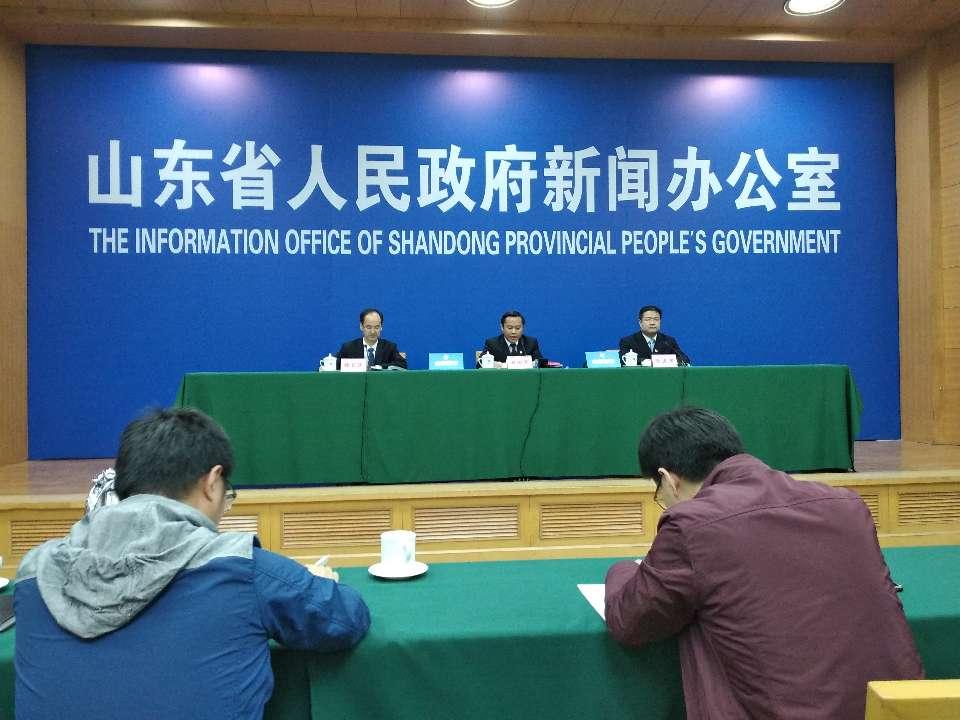 山东:2022年前将组织全省县处级以上领导干部轮训一遍