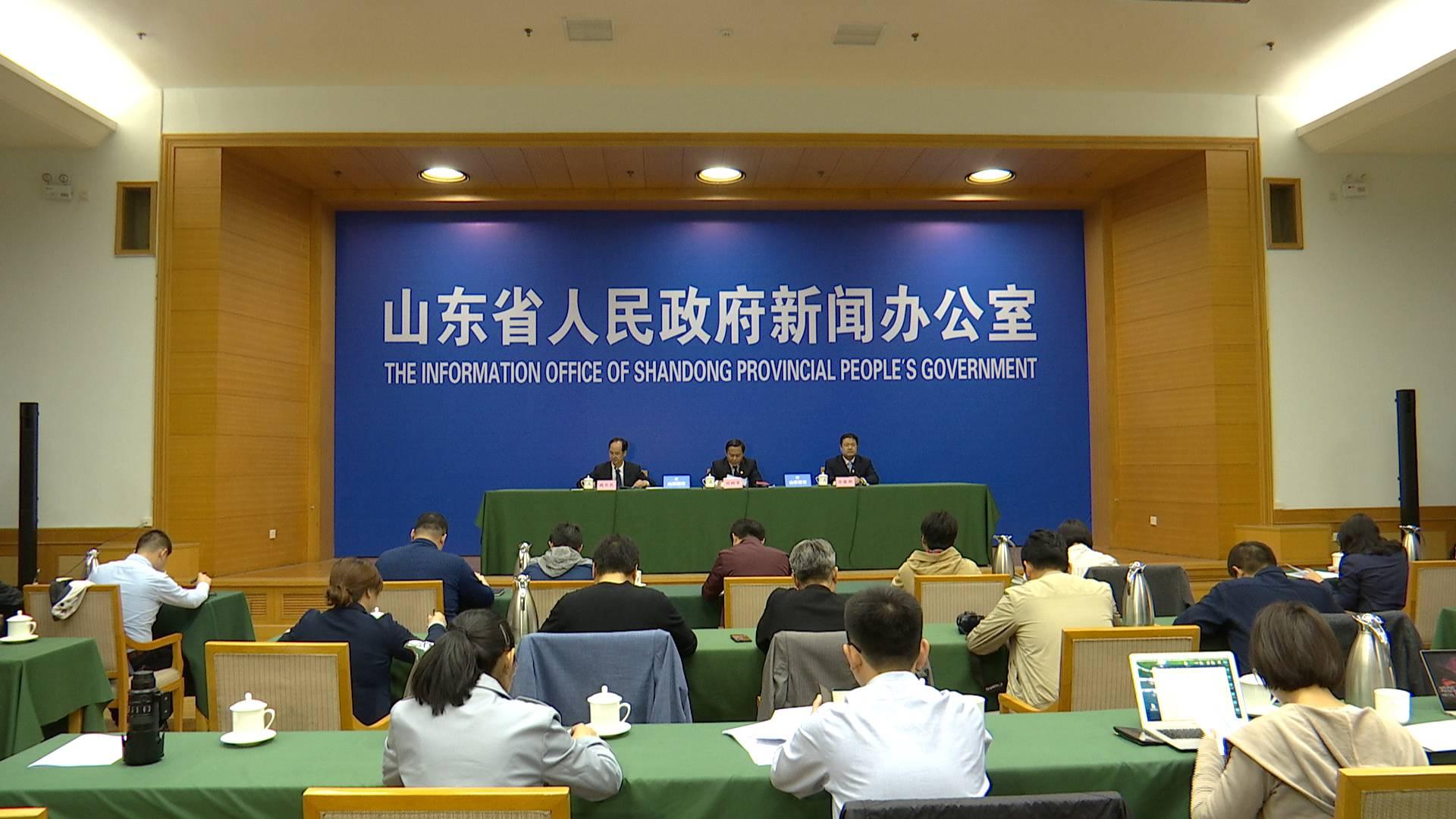 【权威发布】山东每年组织县处级及以上党政干部到国(境)外培训
