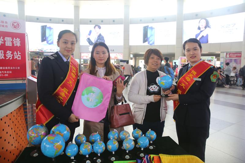 世界地球日|骑车记录换礼品!济南长途汽车站开展环保公益活动