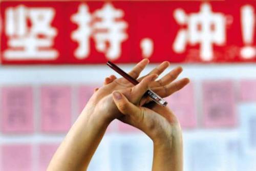 2019淄博中考招生录取细则公布 6月27日首次填报志愿