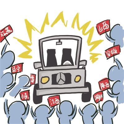 有需求的注意!济南三个区法院将拍卖一批房产汽车
