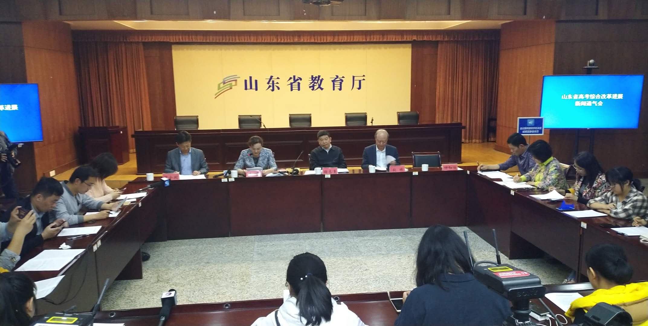 山东高考综合改革:2019全省将新建改扩建27所高中学校 新增3.5万个学位