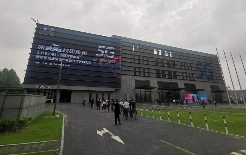 55秒|峰会现场火爆!上海等7个城市正式开通5G试验网络