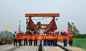 喜讯!京沪高速改扩建工程最长桥梁左幅架设完成!