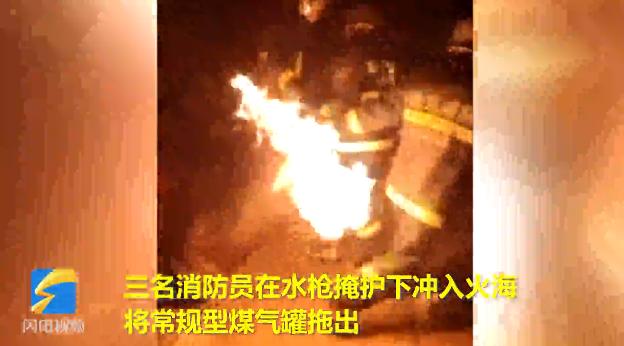 28秒丨又是消防员!火海中抢出巨型喷火煤气罐 火舌喷出1米多长