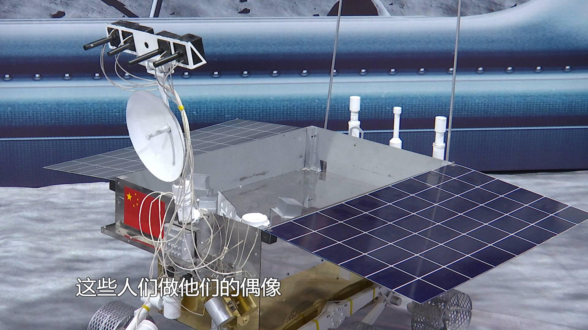 29秒|中国航天日!来山东省科技馆感受航天魅力