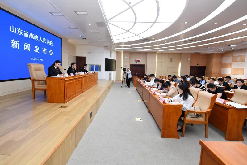 """山东积极推进知识产权民事、行政、刑事案件审判""""三合一"""""""