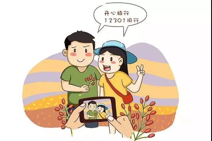 五一小长假旅游出行注意啥?济南市文化和旅游局温馨提示请查收!