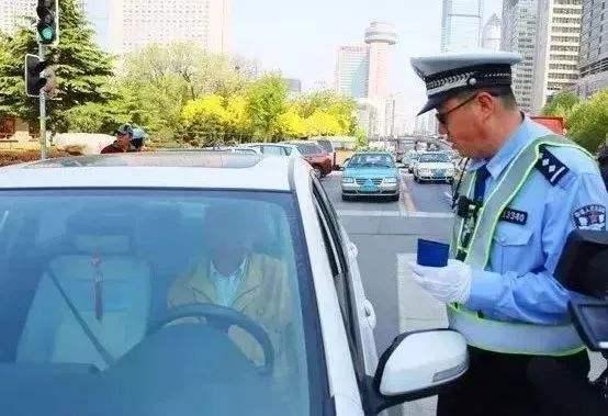 """违章次数多达233次!潍坊昌乐曝光""""违章大王""""车辆信息"""