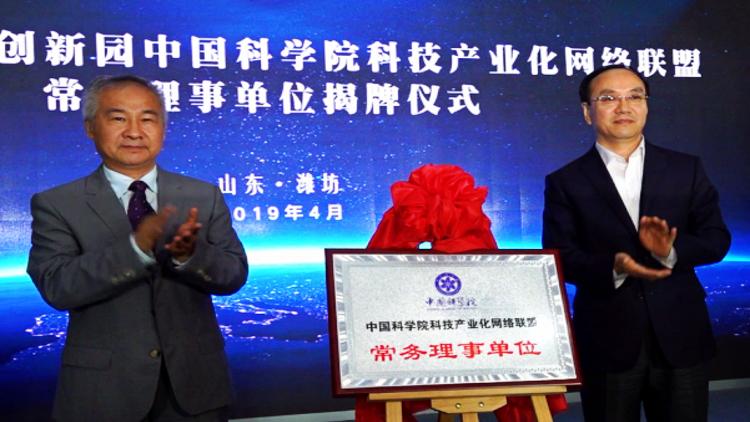 36秒丨机器人技术、智能制造……中科院专家在潍坊举办了一场高端学术报告会