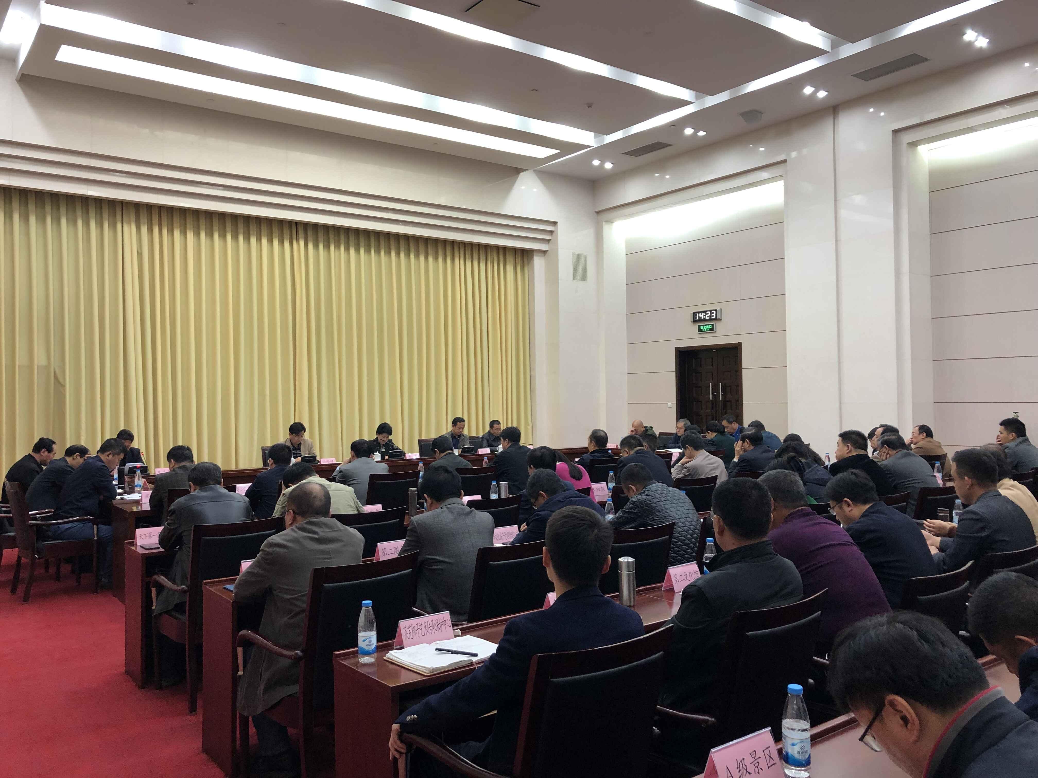 济南召开文化和旅游安全生产及市场秩序 综合监管工作会议