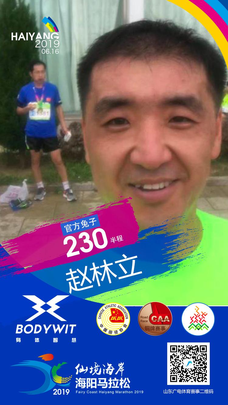 马拉松兔子2019-1赵林立.jpg