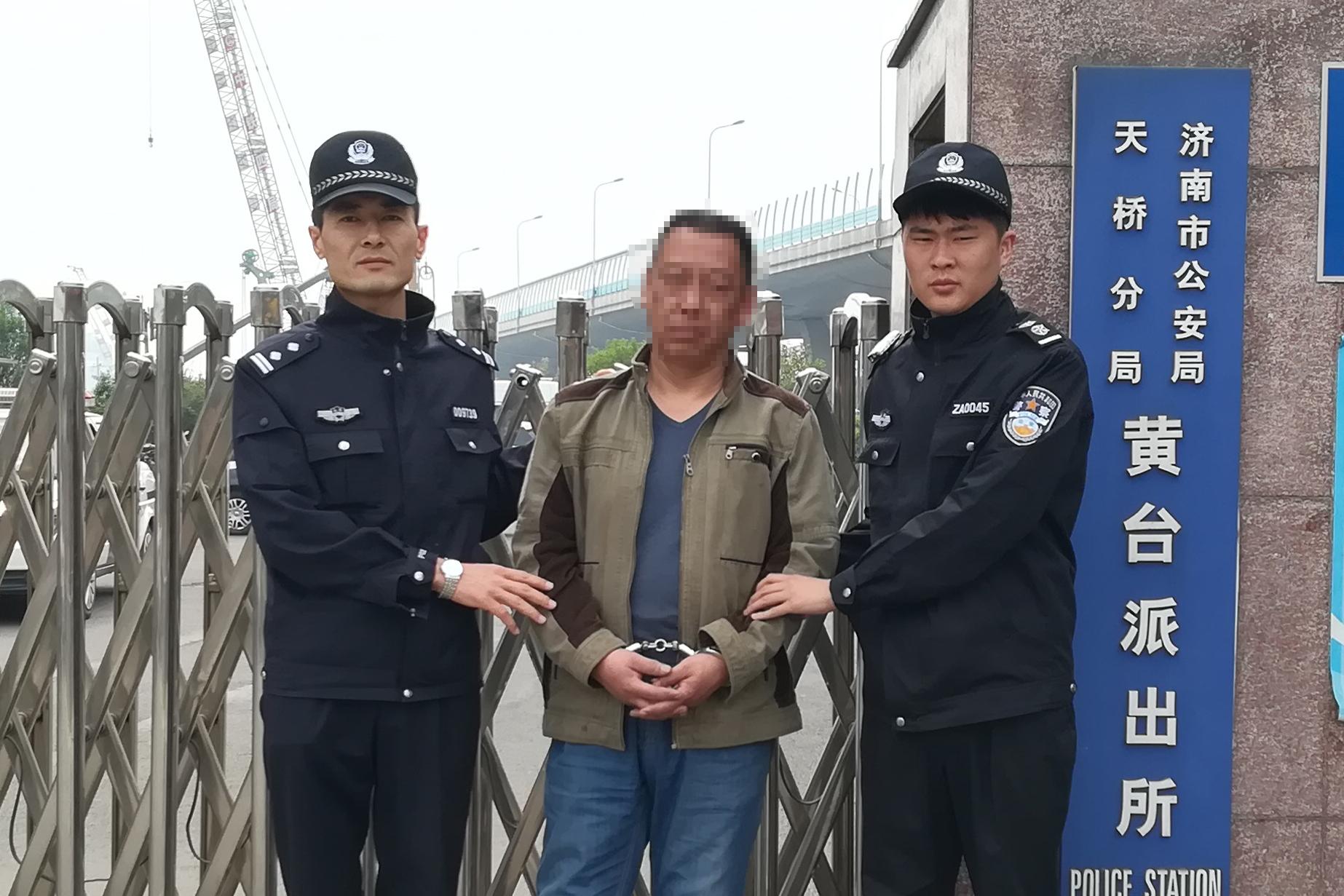 酒后辱骂还动手掌掴民警,济南一男子被刑拘