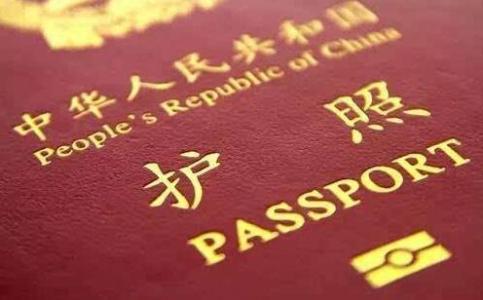 山东省外事办提醒:五一出国游做好这些功课