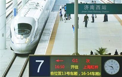 没买到票别担心,五一假期济南增开到上海青岛烟台方向列车