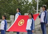 """滨州市隆重举行""""青春心向党·建功新时代""""特别主题团日活动"""