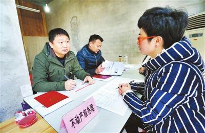 市民注意!济宁市不动产登记中心五一假期暂停业务办理