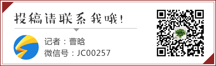 鲁股日报02.jpg