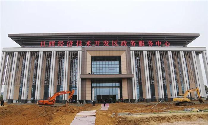 日照开发区政务服务中心主体建设基本完成 近期交付使用