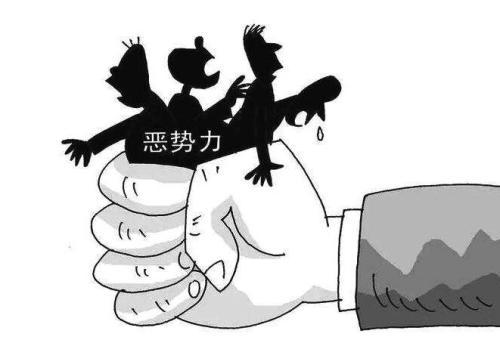今天,济南法院对5起41人涉恶势力犯罪案件进行集中宣判!