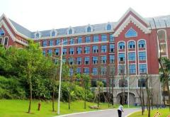 重磅!山东发文推进高教发展重大改革 支持驻鲁部属高校创建世界一流大学