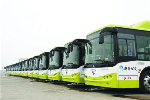 因东外环路工程建设 济宁两条公交线路临时调整