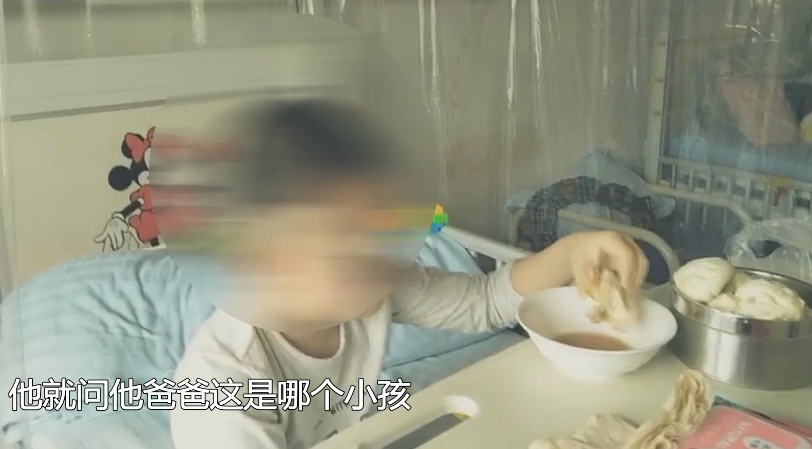 """90秒丨淄博6岁男孩患白血病 细菌感染半张脸被""""吃掉"""""""